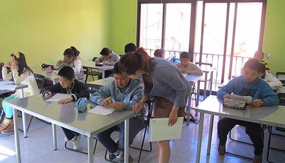 Clases de chino en Madrid en la academia Wulan