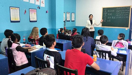 Estudiar chino en Madrid en la academia Wulan