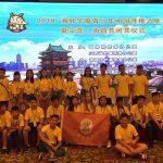 Campamento de chino en China