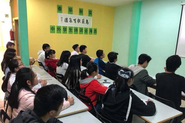 por qué estudiar chino