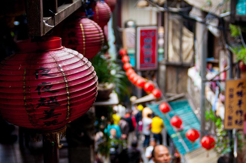 Estudiar chino a domicilio