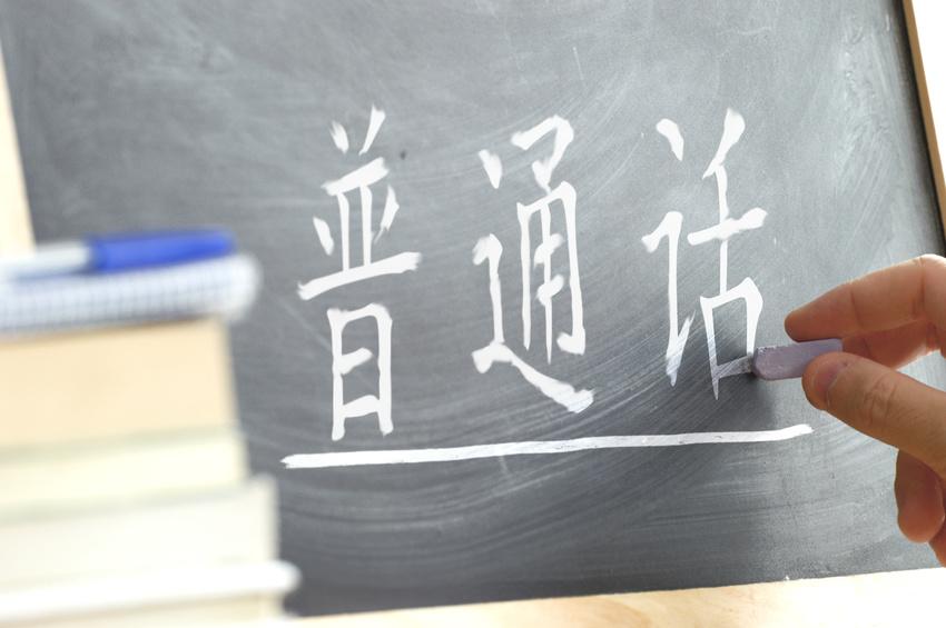 Clases de Chino Madrid: cuatro métodos para aprender chino