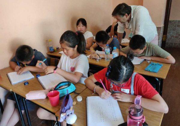 Academia Wulan clases