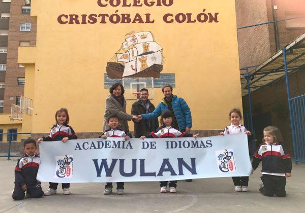 Acadmia Wulan y Colegio Cristobal Colón